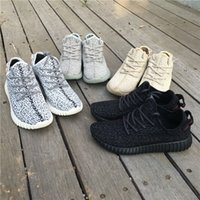 best quality footwear - Fashion Brand Best Quality Mens Boost Pirate Black Running Shoes Footwear Sneakers Kanye West Sport Sneakers