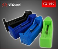 Wholesale Free DHL Multi function Battery Charger Battery Li ion Charger E Cigarette Universal Battery Charger YQ