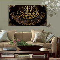 arabic oil painting - Modern Islamic Hand Oil painting on Canvas Surah Al Ikhlas Arabic Art Calligraphy Wall Art Pictures No Frame