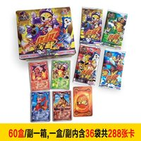 Wholesale The kingdom of Rock rice card games selling toys wizard duel card manufacturers