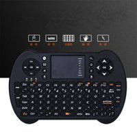Wholesale 2016 New Multi media GHz Mini Wireless Keyboard Mouse Touch Pad Presenter Combo Hot Promotion Keyboard