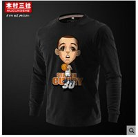 basketball shirts for boys - long sleeve t shirt for boys Long sleeved T shirt Curry male basketball jerseys with cotton round collar clothes