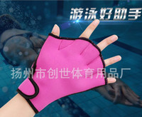 adult accesories - Neoprene Diving Gloves for Adults Flippers Webbed Glove Swimming Equipment Swim Accesories Black Blue Red Rose Purple