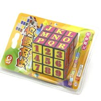 Wholesale intellectual cube third order children s toys quality assurance material safety and health