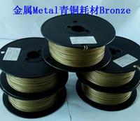 Wholesale 3D printer supplies bronze filament1 Bronze strong metallic bronze material