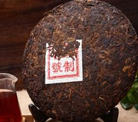 Wholesale Famous Chinese tea Yunnan Puer Tea lower blood pressure puer Slimming Puer Tea puer tea ferr shipping