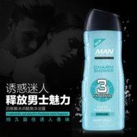 Wholesale Men cool shower gel moisturizing freezing lasting skin oil controlling milk bath bath floor gel toenails