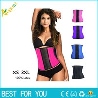 rubber corsets - 9 steel bone Latex Rubber body shaper Waist Trainer training corsets Corset Latex Corset Sexy Women Latex Waist Cincher Slimming Shapewear