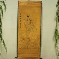antique watercolor paintings - Exquisite Chinese Imitation Antique collection ancient Avalokitesvara painting