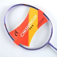 badminton rackets - Own Brand ChiShengDi Sport dexterous Badminton Rackets High Quality Durable Badminton Racket Racquet Carbon Fiber Badminton Racket