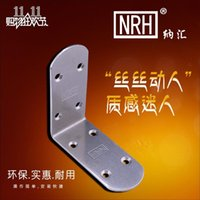 angle chair - NRH nahui A Mian Tito angle stainless steel bracket bracket fixed angle thickening chairs