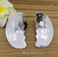 Wholesale sterling silver skiinscraping plate popular treatment for sunstroke by scraping the patient s neck chest or back medical supplies gram