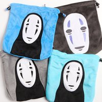 Wholesale FREE DHL Movie Japan Cartoon Drawstring bags Stuff Sacks Coin Case Purse Wallet Makeup Buggy Bag Plush Pouch
