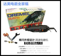 Wholesale 110V V W Variable Speed Dremel Rotary Tool Electric Mini Drill Power Tools Polishing carving electric grinder T03033
