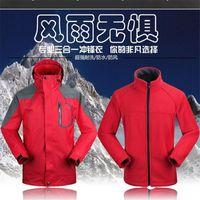 Wholesale brand outdoor softshell jacket men waterproof Thermal windstopper hiking jacket men for camping ski