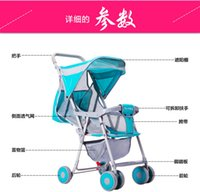 Wholesale Portable folding baby trolley