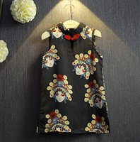 baby chinese new year clothes - Girl Dress Vintage Style Baby Qipao Girl summer Dresses Kid Chinese Style Cheongsam New Year Gift Children s Clothes