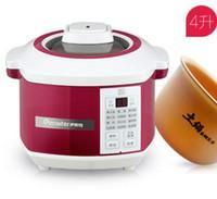 Wholesale L intelligent mini electric cooker