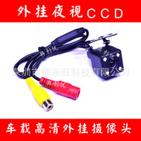 Wholesale Promotional vehicle camera universal plug CCD HD LED night vision car camera