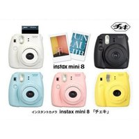 best photo film - 2016 Film Cameras Fujifilm Instant Camera Photos Films mini8 mini passion Self portrait cameras Hot Best selling