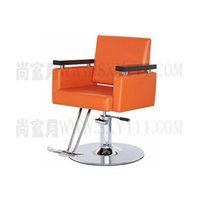 Wholesale Hairdressing chair salon styling chair high quality salon styling orange chair hair cut chair barber chair