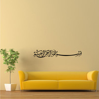 american culture art - Mix Hot Sale DIY Vinyl Removable Muslim Culture Wall Stickers Religion Lslam Muslim Sticker Home Bedroom Decorations Wallpaper