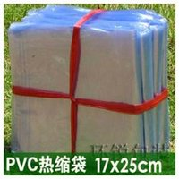shrink wrap - 17x25cm PVC heat shrink bags clear packing pouch soft PVC heat shrink bags wrap cosmetic packaging wrap materials