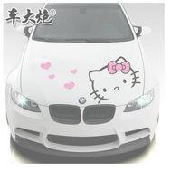 hello kitty stickers - KT cat hello Kitty machine cover car stickers cartoon cute floats epicranium body decoration car sticker