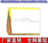 batteries john - 2016 HKC M70N10 N12 Deluxe Edition Chi v18 John chi z73 HKC M70 Battery New