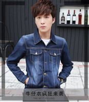 Wholesale Autumn and winter male denim outerwear male casual denim jacket flight slim thin for lg do not hesitate to buy it do love