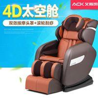Wholesale Convex point type point massage amber brown integral body free installation waist luxurious massage chair