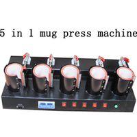 Wholesale 5 in high effect mug press machine sublimation heat press machine