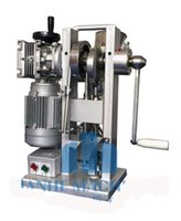 automatic punch press - THDP V Automatic Manual Tablet Press Single Punch Pill Making Machine