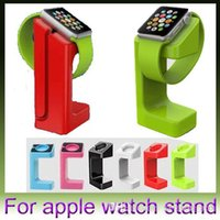 Wholesale Charging Stand Bracket Holder for Apple Watch watch Desktop Charger Station with Retail Box Colors Available DHL