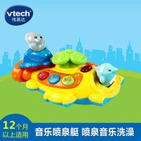 baby vtech toys - VTech Vtech music fountain baby shower bath toy toy boat Wanshui toys will spray