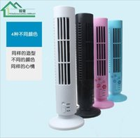air conditioning tower - Popular Hot Selling Tower Mini USB Electric Fans Vertical Air Conditioning Creative Birthday Gift No Fan Multicolor Fashion Fan