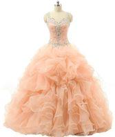 beautiful quinceanera gowns - Beautiful Sweet Dresses Vestidos De Quinceanera Cortos Masquerade Quinceanera Dresses Ball Gown