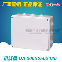 Wholesale Hole DA X250X120 ABS plastic waterproof box outlet junction box sealing performance is strong