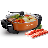 Wholesale Korean multi function electric heat pan electric household electric Hot pot nonstick skillet electric cookers