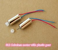 Wholesale 10pcs Brand new coreless motor with plastic gear V RPM mm high speed DC motor