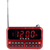 Wholesale Digital FM Radio MP3 Player USB Speaker Clock Alarm With Battery Y4177