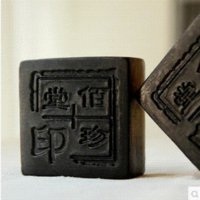 bamboo tongs - Bai Zhen Tong oil soap Handmade bamboo charcoal soap julep Whitening Oil Control Acne Natural g