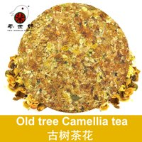 ancient china tea - 200g Old Tree Camellia Tea PuEr Tea Cakes Ancient Trees China Yunnan Cake Fragrant Flower Puerh for Weight Loss