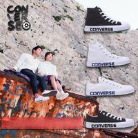 b songs - Original Descendants of the Sun Shoes For Song Joong Ki Song Hye Kyo Men Women Running Sneakers High Low Cut Skate Canvas Shoe
