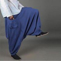 big active design - Unique Design Male Vintage Big Crotch Pants Wide Leg Lacing Pants Chinese Style Male Casual Pants Water Wash Low Rise Pants