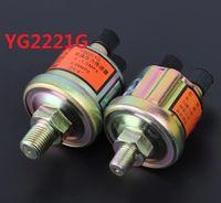 Wholesale optional Diesel engine oil pressure sensor generator oil pressure sensor oil sensor plug YG2221G