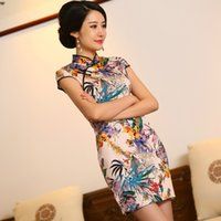 Wholesale The Chinese Dress Shanghai Pictorial High grade People Daily Improvement Show Thin Cheongsam Dress with Short Sleeves Ethnic Clothing xxl