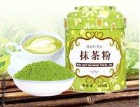 baking powder biscuits - April Chamomo green tea powder baking ingredients cake biscuits Japanese style green tea powder