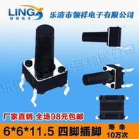 Wholesale vertical MM Touch feet switch button switch feet of copper legs x6x11 mm