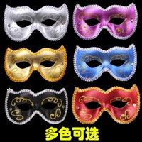 face painting supplies - Halloween party mask party supplies show catwalk painted Venice cloth half face cat face mask yp